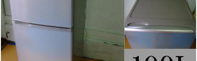 無料でAQUA製の冷蔵庫(2012年製)を回収リユース|東京都杉並区にて家電の引き取り