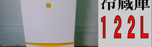 3,000円でナショナル製の冷蔵庫(NR-B112V6-JS)を回収リユース 東京都港区南青山で家電の引き取り