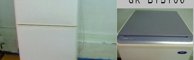 3,000円で2005年製・東芝製の冷蔵庫(GR-BIBI06)を格安回収リユース|東京都港区の汐留で家電の引き取り