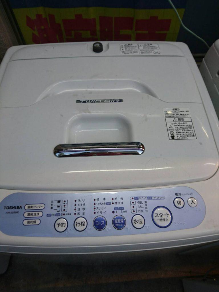 東芝製の洗濯機(AW-205)の蓋開け口