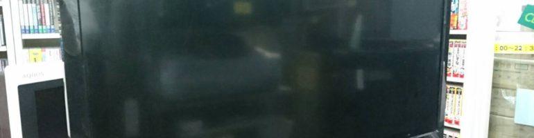 無料で東芝製の液晶テレビ・REGZA(32B3)を格安で廃品回収|東京都台東区の三ノ輪で家電の引き取り
