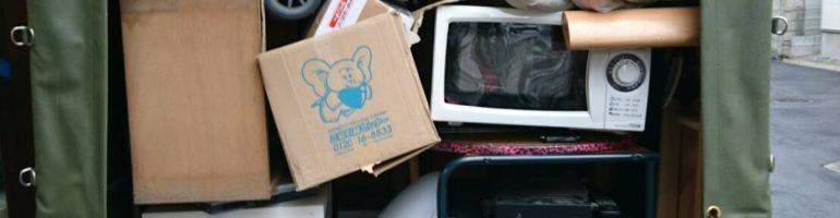単身の方の引っ越しに伴う不用品をまとめて回収|東京都大田区にて家電・家具の回収・処分