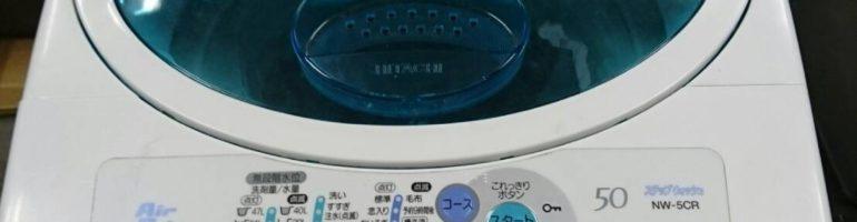 日立製の全自動洗濯機(NW-5CR)などの不用品を格安で廃品回収|東京都豊島区にて家電の引き取り