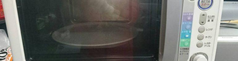 シャープ製の電子レンジ(RE-S160-W)など格安で廃品回収|千葉県松戸市にて家電の引き取り