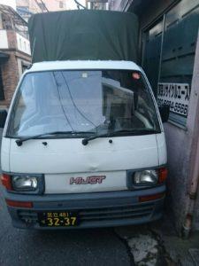 営業ナンバー取得の軽トラック