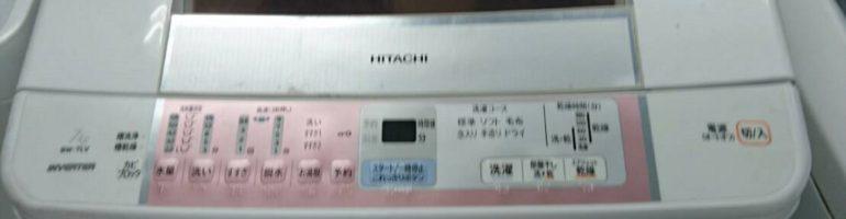 日立製の全自動洗濯機(BW‑7LV)など不用品を格安で廃品回収|東京都足立区の五反野で家電の引き取り