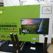 大型の液晶テレビ