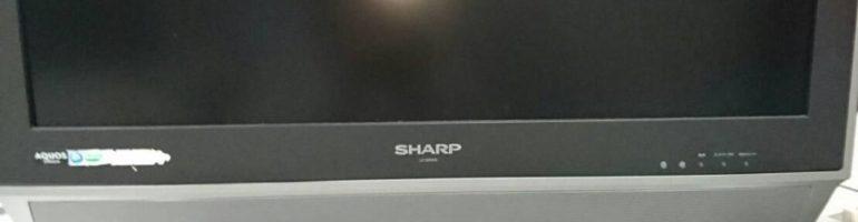 単身の引っ越しで不要になったシャープ製の液晶テレビ(LC-26GH5)を格安で廃品回収|東京都足立区谷塚にて家電の回収処分