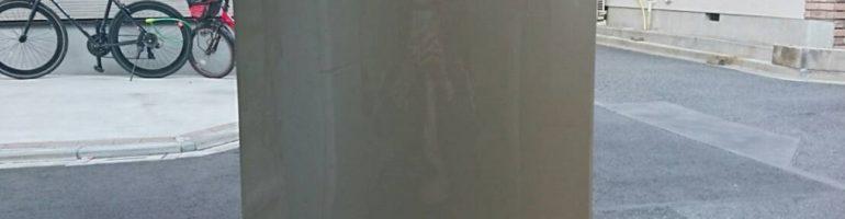 【4,000円で格安回収】買い替えで不要になったシャープ製の冷蔵庫(SJ-PD17T-N)を廃品回収|東京都江戸川区小岩にて家電の引き取り