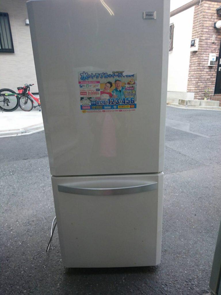 ハイアール製の冷蔵庫(JR-NF140H)