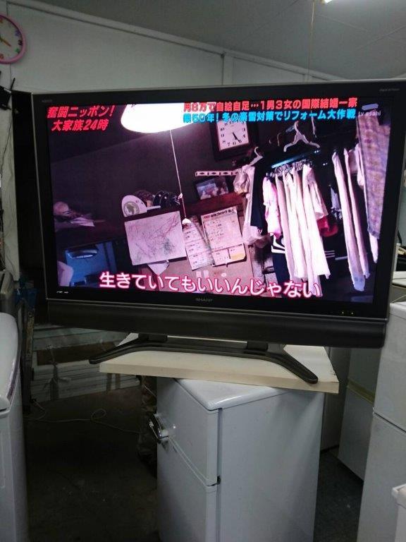 液晶テレビと冷蔵庫