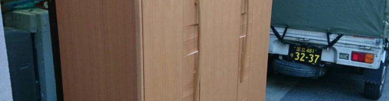 府中家具の桐箪笥の出張回収|東京都世田谷区桜上水にて国産ブランド家具の引き取り