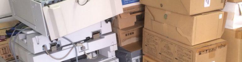 東京都板橋区ときわ台にて事務所(オフィス)移転に伴う不用品片付け・回収