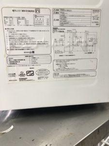 2013年製の電子レンジ
