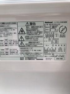 冷蔵庫の型番