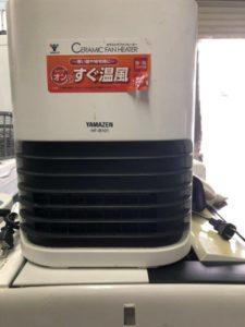 山善製のセラミックファンヒーター