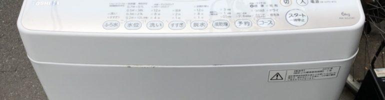 東京都葛飾区にて洗濯機などの家電品をまとめて出張回収