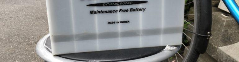 東京都中央区にて輸入車バッテリーなどまとめて出張回収・処分