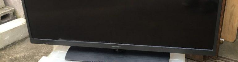 東京都江戸川区にてシャープ製の液晶テレビ(LC-40H20)などの家電品を回収