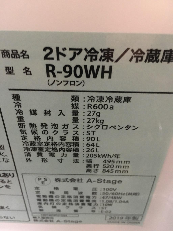 R-90WHの型番