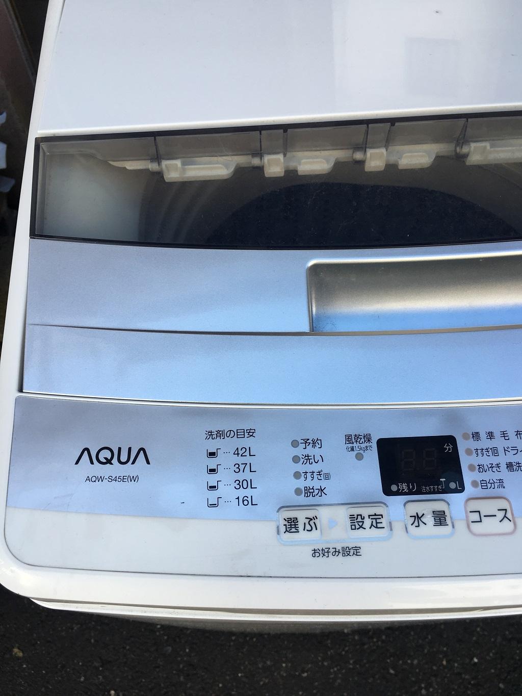 AQW-S45E(W)