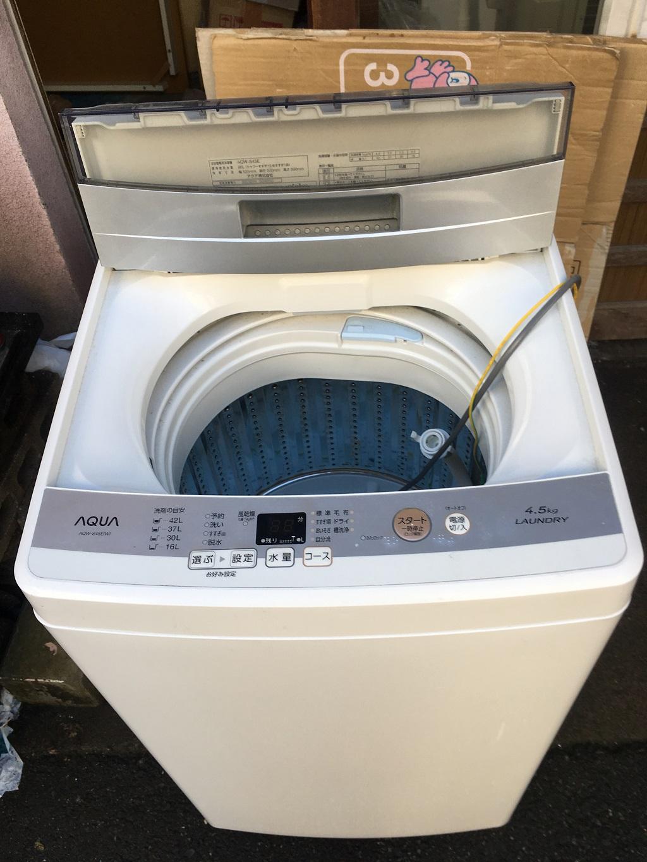 洗濯機の標準付属品