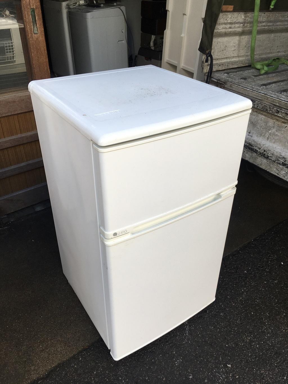 ユーイングの冷蔵庫