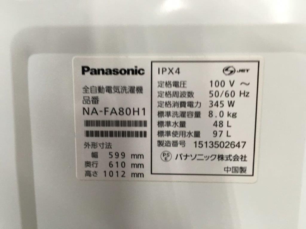 NA-FA80H1