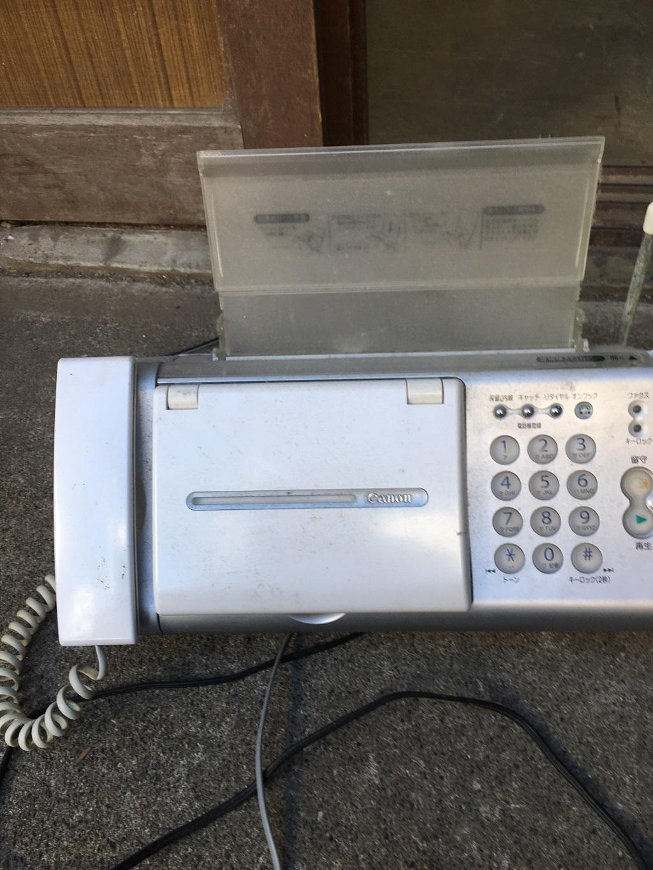 キャノン製の家庭用ファックス