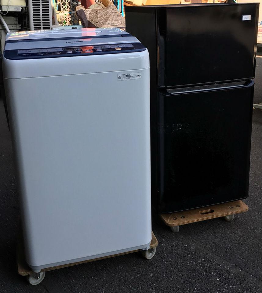 冷蔵庫と洗濯機を回収
