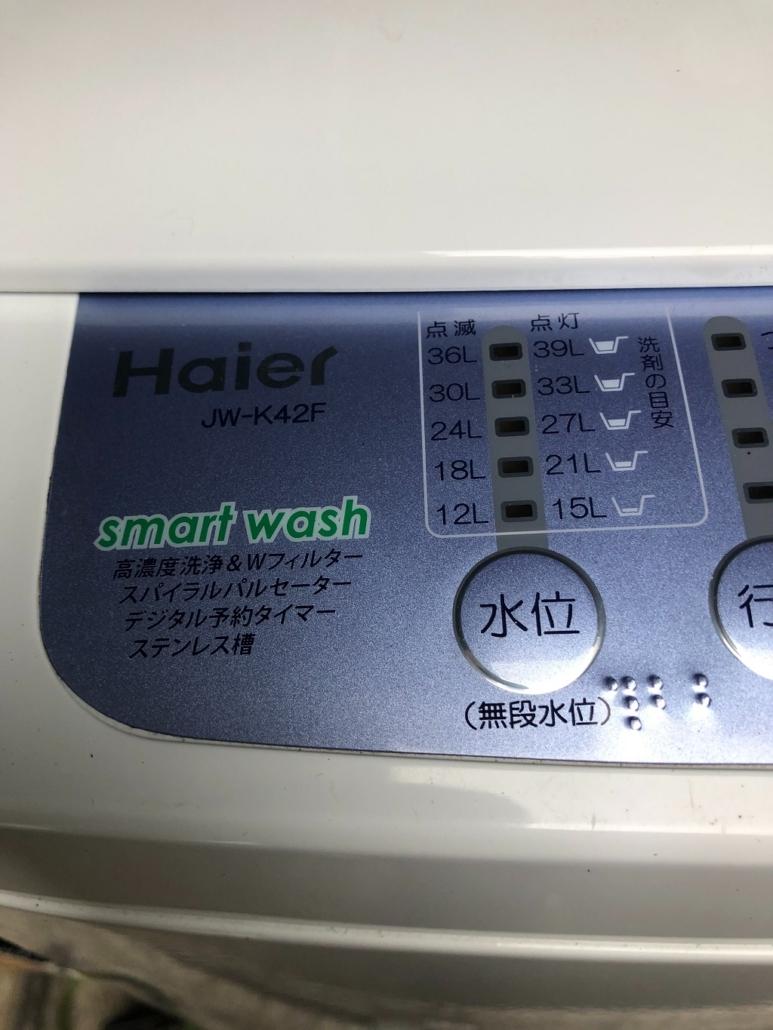 洗濯機の型番