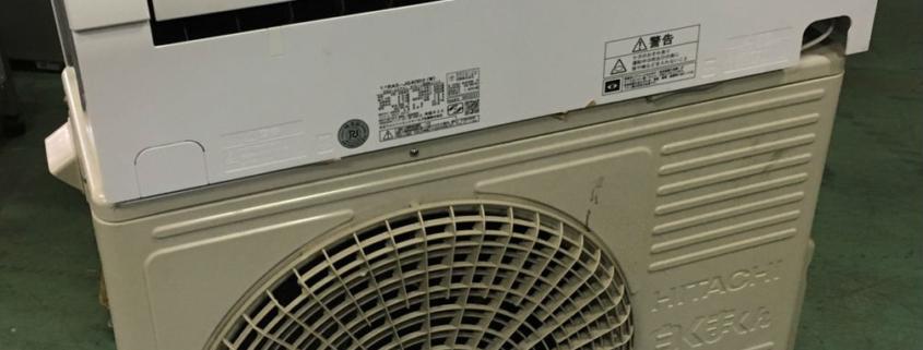 日立製のエアコン