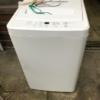 無印良品の洗濯機