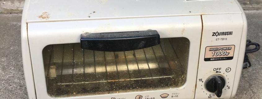 オーブントースター(象印製)
