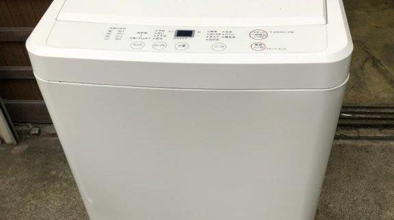 洗濯機(無印良品)を回収・処分